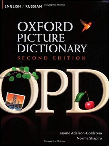 دیکشنری تصویری روسی انگلیسی آکسفورد Oxford Picture Dictionary English-Russian