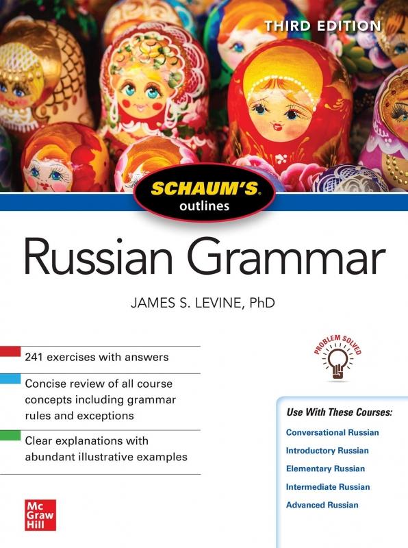 کتاب روسی Schaum's Outline of Russian Grammar , Third Edition