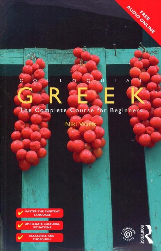 کتاب آموزش یونانی Colloquial Greek