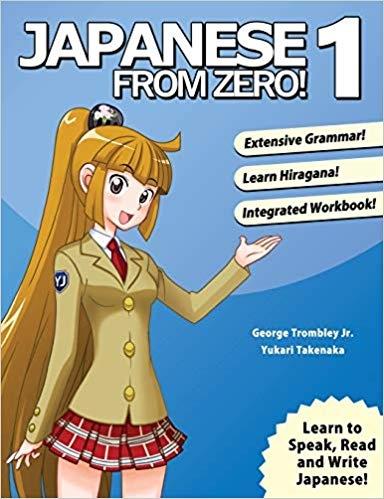 خرید کتاب آموزش ژاپنی از صفر یک Japanese from Zero 1