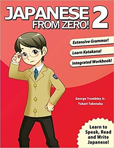 کتاب آموزش ژاپنی از صفر دو Japanese from Zero 2