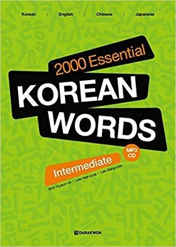 کتاب دو هزار لغت پیشرفته زبان کره ای 2000 Essential Korean Words Intermediate