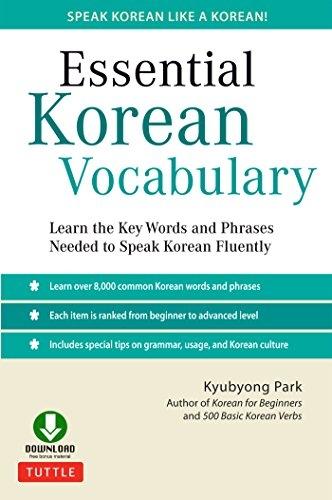 کتاب کره ای Essential Korean Vocabulary
