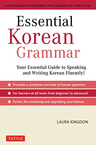 کتاب کره ای Essential Korean Grammar
