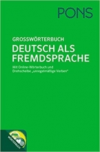 کتاب آلمانی Pons Grossworterbuch Deutsch Als Fremdsprache