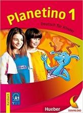 کتاب آلمانی  Planetino 1 :Kursbuch + Arbeitsbuch MIT CD