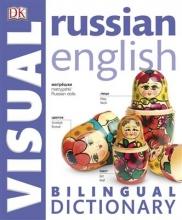 خرید کتاب دیکشنری تصویری روسی انگلیسی Russian English Bilingual Visual Dictionary