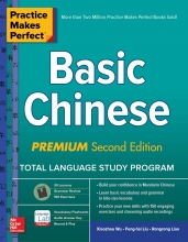 کتاب چینی Practice Makes Perfect Basic Chinese Premium Second Edition