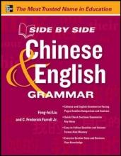 کتاب چینی Side by Side Chinese and English Grammar
