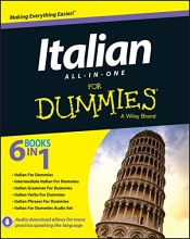 کتاب ایتالیایی Italian All in One For Dummies