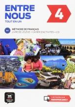 کتاب فرانسه  Entre nous 4