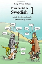 کتاب آموزش سوئدی From English to Swedish 1 A basic Swedish textbook for English speaking students