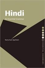 کتاب آموزش هندی Hindi an essential grammar