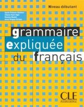 کتاب فرانسه  Grammaire expliquee - debutant