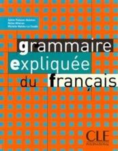 کتاب فرانسه  Grammaire expliquee - intermediaire