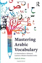کتاب لغات عربی Mastering Arabic Vocabulary