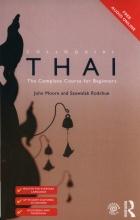 کتاب آموزش تایلندی Colloquial Thai