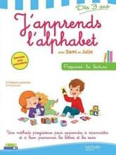 کتاب فرانسه   J'apprends l'alphabet avec Sami et Julie