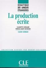 کتاب فرانسه  La production ecrite