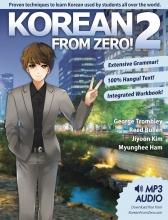 کتاب کره ای از صفر دو Korean From Zero 2
