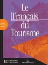 کتاب فرانسه   Le Francais du tourisme - Livret d'activites