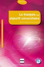کتاب فرانسه  Le français sur objectif universitaire