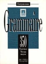 کتاب فرانسه   Les 350 Exercices - Grammaire - Moyen + corriges