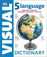 دیکشنری پنج زبانه تصویری ویژوال 5 Language Visual Dictionary English, French, German, Spanish, Italian