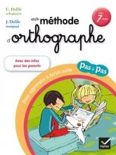 کتاب فرانسه  Ma methode d'orthographe