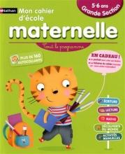 کتاب فرانسه  Mon cahier maternelle 5/6 ans