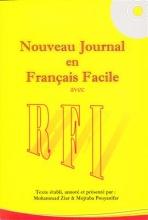 کتاب فرانسه  Nouveau Journal en Francais Facile - RFI