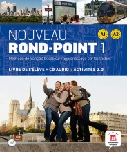 کتاب فرانسه  Nouveau Rond-Point 1 + Cahier + CD audio