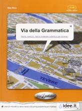 کتاب ایتالیایی Via della Grammatica Libro dello studente