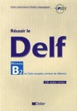 کتاب فرانسه  Reussir le DELF niveau B2 + CD