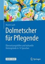 کتاب آلمانی  Dolmetscher für Pflegende