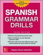 کتاب اسپانیایی Spanish Grammar Drills Third Edition