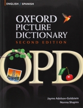 کتاب دیکشنری آکسفورد اسپانیایی Oxford Picture Dictionary English Spanish