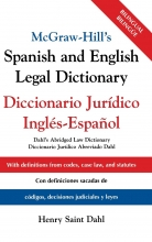 کتاب اسپانیایی McGraw-Hill's Spanish and English Legal Dictionary