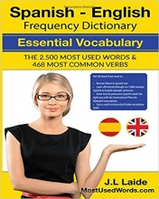 کتاب اسپانیایی Spanish English Frequency Dictionary - Essential Vocabulary