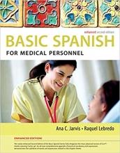 کتاب پزشکی اسپانیایی Basic Spanish for Medical Personnel