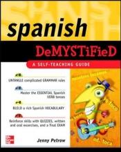 کتاب اسپانیایی Spanish Demystified A Self -Teaching Guide
