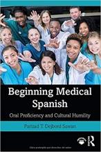 کتاب پزشکی اسپانیایی Beginning Medical Spanish Oral Proficiency and Cultural Humility