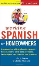 کتاب  اسپانیایی Working Spanish for Homeowners