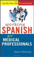 کتاب پزشکی اسپانیایی Working Spanish for Medical Professionals