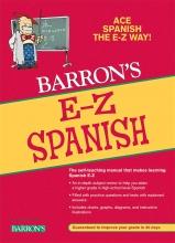 کتاب اسپانیایی E-Z Spanish