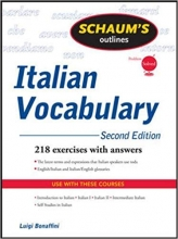 کتاب  ایتالیایی Schaum's Outline of Italian Vocabulary, Second Edition (Schaum's Outlines)
