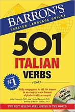 کتاب ایتالیایی  501 Italian Verbs (Barron's 501 Verbs)
