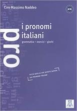 کتاب ایتالیایی  I Pronomi Italiani