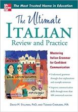 کتاب ایتالیایی The Ultimate Italian Review and Practice (UItimate Review & Reference Series)