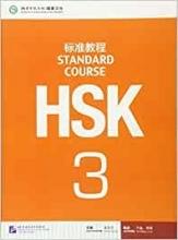 خرید کتاب چینی STANDARD COURSE HSK 3